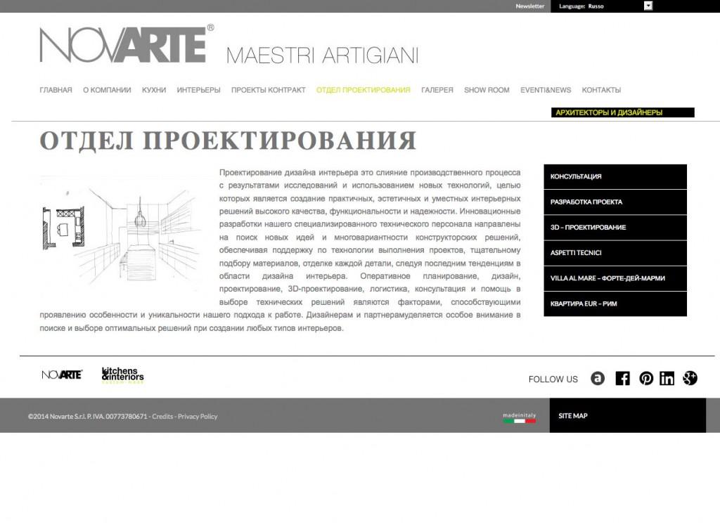 Realizzazione siti internet Teramo in lingua